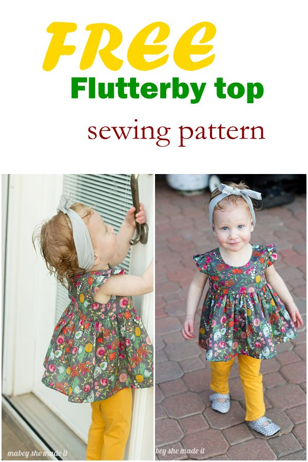 Free Flutterby top sewing pattern