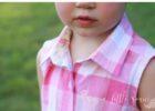 Birch Button Up Shirt sewing pattern (3mths-16yrs)