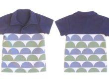 The Himalaya Shirt sewing pattern (newborn to 10yrs)